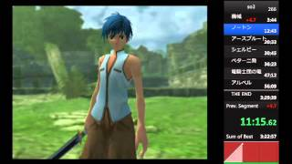 Star Ocean 3: Till the End of Time [2:55:54]