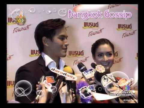 AFF Karn Bangkok Gossip 25 07 12