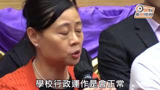 Publication Date: 2017-08-30   Video Title: 興德校董委蕭麗珊任新校長 9月1日履新