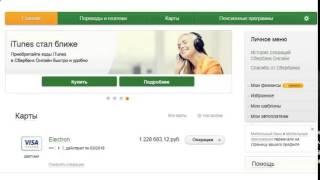 От 4567 рублей в день  Уже сегодня