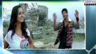 Lovely Theatrical Trailer - Aadi, Anchal, Shanvi