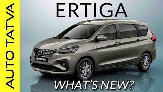 Maruti Suzuki Ertiga 2018 | What