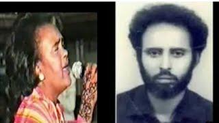 Sahra axmed iyo Axmed mooge Gabal dhacay