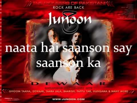 Junoon-Garaj Baras (with lyrics karaoke) [HQ]