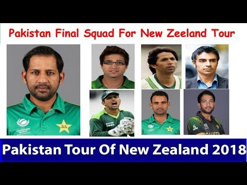 Pakistan Vs New Zealand Cricket Series 2018 - PCB Finalized the Name's of Squad for New Zealand Tour