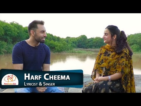Interview of Harf Cheema, Lyricist & Singer