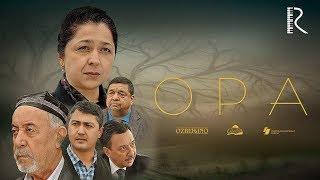 Opa (o'zbek film)   Опа (узбекфильм) 2018
