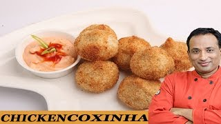Chicken Coxinha Recipe With Philips Air Fryer  By Vahchef