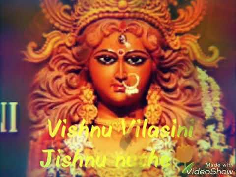Aigiri Nandini Durga song lyrics for WhatsApp status