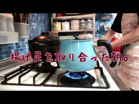 【朝ご飯&作り置きおにぎり】揚げ足を取り合った朝。