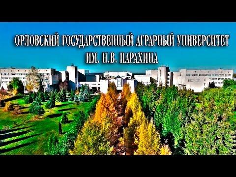 Орловский ГАУ им. Н.В.Парахина