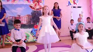 """Выпускной в Садике """"Акку"""" Кокшетау 2018"""