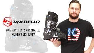 Kryzma ID Women's Ski Boots