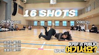 [방구석 여기서요?] Stefflon Don - 16 SHOTS | HyeRim Choreography