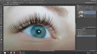 как обработать фото наращеных ресниц Lightroom и Photoshop