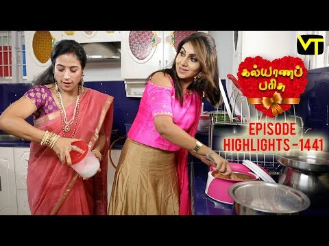 Kalyanaparisu Tamil Serial Episode 1441 Highlights on Vision Time. Let's know the new twist in the life of  Kalyana Parisu ft. Arnav, srithika, SathyaPriya, Vanitha Krishna Chandiran, Androos Jesudas, Metti Oli Shanthi, Issac varkees, Mona Bethra, Karthick Harshitha, Birla Bose, Kavya Varshini in lead roles. Direction by AP Rajenthiran  Stay tuned for more at: http://bit.ly/SubscribeVT  You can also find our shows at: http://bit.ly/YuppTVVisionTime    Like Us on:  https://www.facebook.com/visiontimeindia