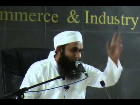 Maulana Tariq Jameel Sahib's Bayan  Part 3 of 9
