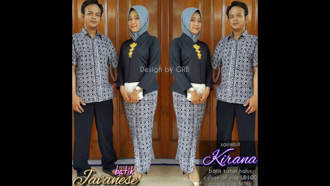 Wa 0816355490 Model Baju Kebaya Ibu Kartini Model Baju Kebaya