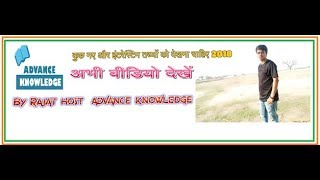 Wonderful amazing facts in hindi  which we know in daily life