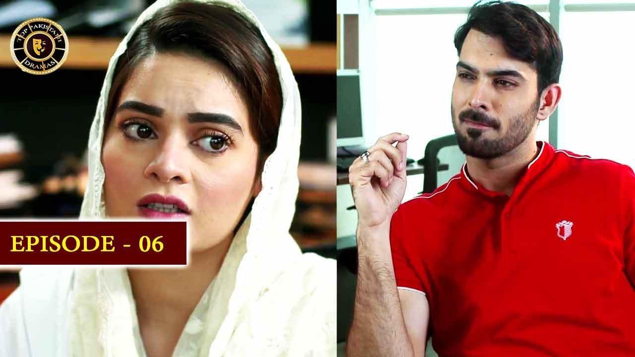 Hassad Episode 6    Minal Khan   Top Pakistani Drama