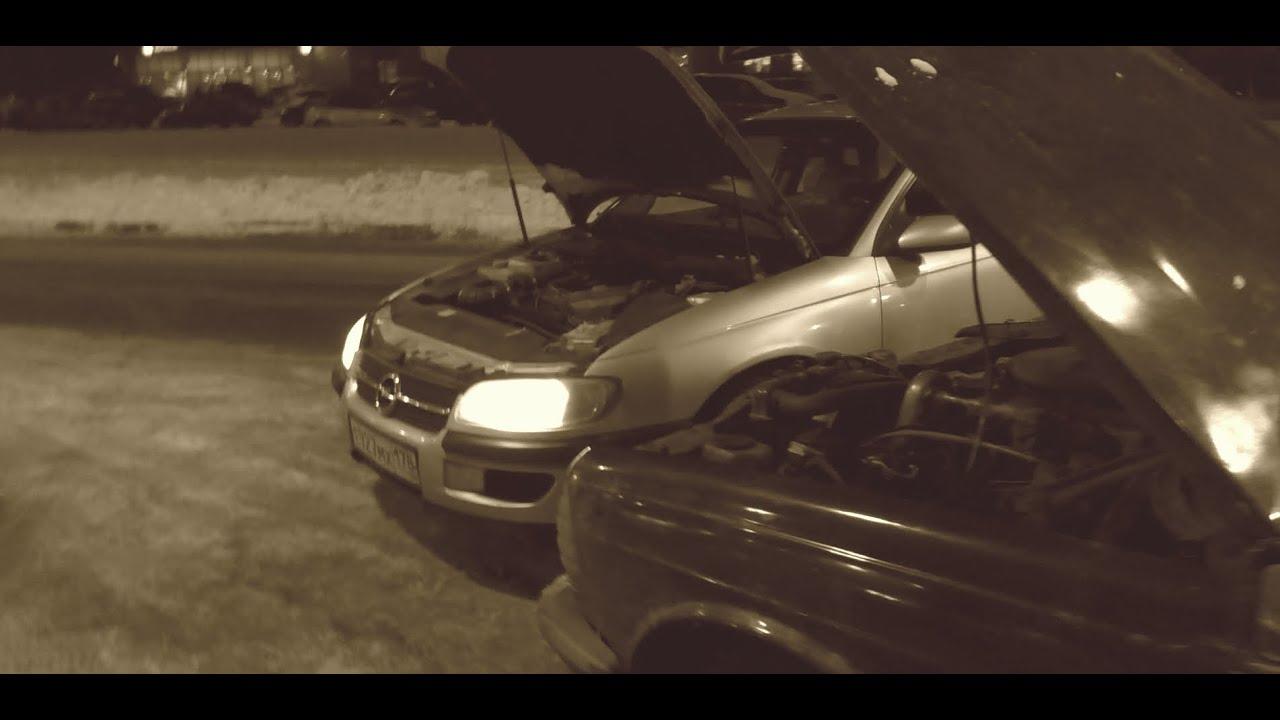 Сборка пепельницы Opel Astra G
