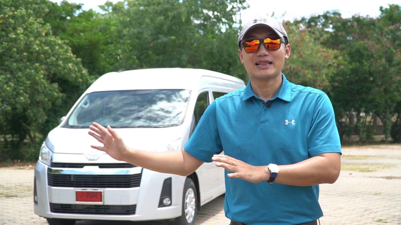 Download รีวิว รถตู้ Toyota Commuter 2020