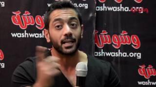 بالفيديو.. أحمد فلوكس: لا أوافق أن يكون ابني ممثلا