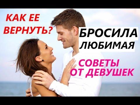 как вернуть жену которую любишь а она тебя нет