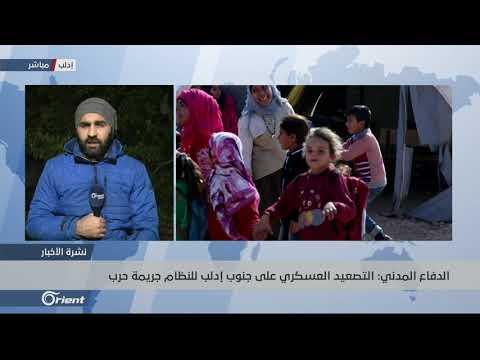 مقتل 35 شخصا بينهم 11 امرأة و13 طفلا وجرح ما لا يقل عن 75  - نشر قبل 9 ساعة