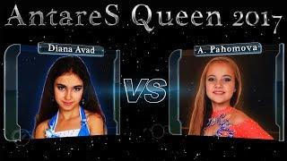 Avad vs Pahomova ⊰⊱ Bellydancebattle AntareS Queen '17.