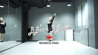 MOMOLAND 모모랜드 BBOOM BBOOM 뿜뿜 DANCE MIRRORED 안무 거울모드 COVER WAWA DANCE ACADEMY 와와댄스 마포본점