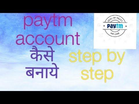 how to create paytm account money app best 2018 ka hai bhai
