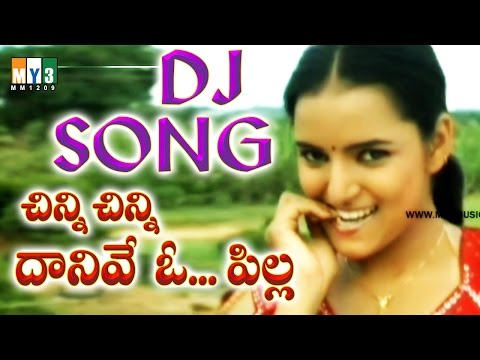Chinni Chinni | Telugu Folk Song DJ Mix 2015 | Telangana DJ Songs