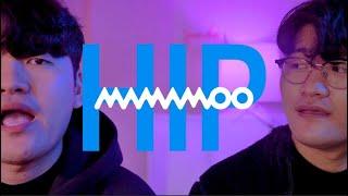 마마무(MAMAMOO) - 'HIP' (MALE ver.) [유준호 노래 커버]