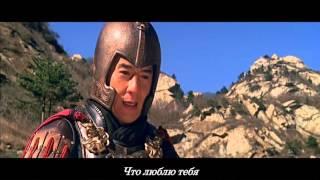 Jackie Chan & Kim Hee Sun - Endless Love (рус)