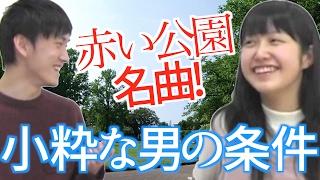 ゲストの元松美紅さんのTwitterはこちら! https://twitter.com/miku_m1...