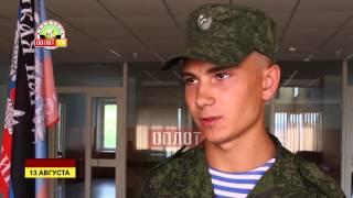 Продолжается прием курсантов В Донецкое высшее военной училище