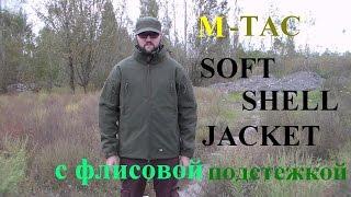 M-TAC Куртка Soft Shell с флисовой подстежкой