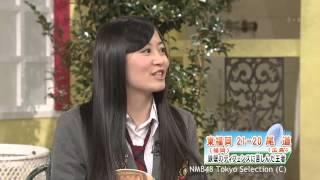2013.01.01 ON AIR 【出演】 NMB48 (小笠原茉由/上西 恵) ほか Perfo...