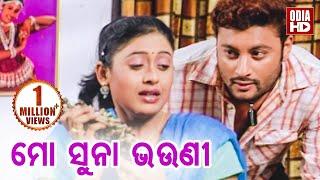 Mo Suna Bhauni - Emotional Odia Song | Film - Aji Akashe Ki Ranga Lagila | Anubhav & Archita