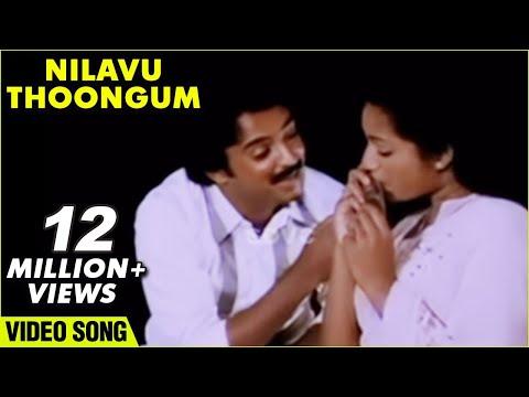Nilavu Thoongum - Mohan, Ilavarasi - SPB, Janaki Hits - Kunguma Chimizh - Super Hit Romantic Song