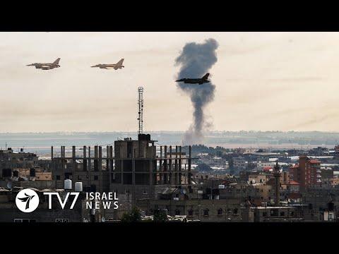 Islamists Fire Rockets Toward Israel; Turkey To Persist EastMed Activities- TV7 Israel News 16.11.20