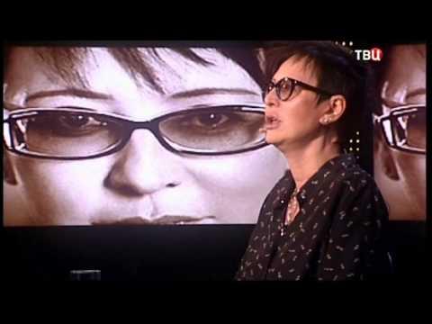 Ирина Хакамада. Жена. История любви