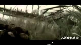 [Vietsub-Kara] Tứ Hải Minh Ước-四海盟约- Mao A Mẫn| Tân Thủy Hử (2011)
