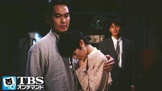 雪子(仙道敦子)は剛(吉田栄作)を許せず、会社に辞表を提出する。剛は毎晩...