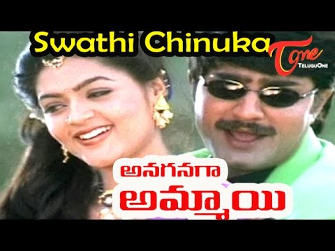 Anaganaga O Ammayi  Songs - Swathi Chinuka - Srikanth- Soundarya - Abbas - 04