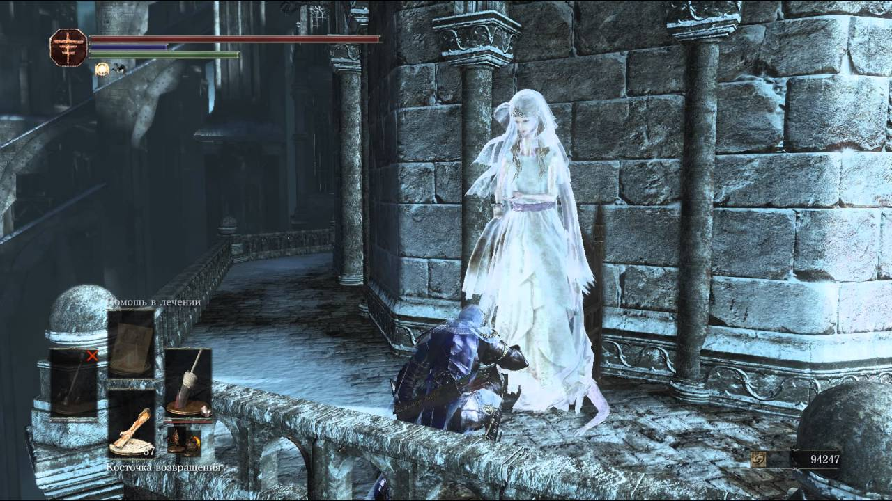 Dark Souls 3's Yorshka bears a striking resemblance to Prsicilla.