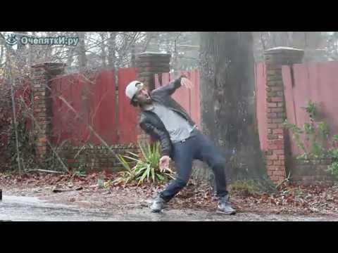 Танцор нарушает законы физики