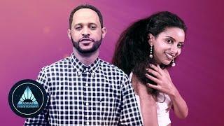 Download Solomon Haile - Gobez (Official Video) | Ethiopian Tigrigna Music Mp3 and Videos