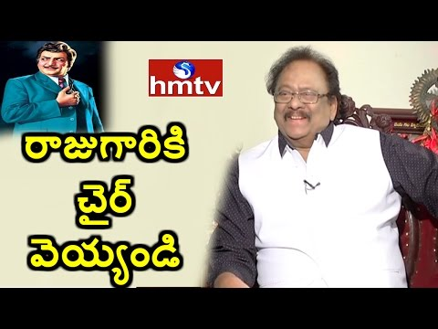 Krishnam Raju About Sr NTR Special Esteem to Him at Shooting | Exclusive Interview | HMTV